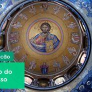 A oração do Pai Nosso: Santificado seja o vosso nome – Igreja Militante – 12/04/2021