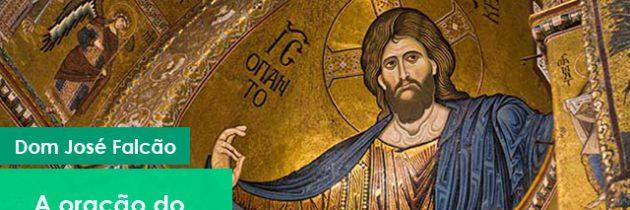 A oração do Pai Nosso: Santificado seja o vosso nome – Igreja Militante – 16/04/2021